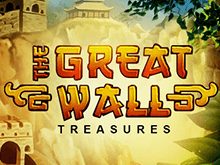 The Great Wall Treasure – играть в автомат онлайн
